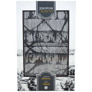 Jokipiin Pellava Koivikko-saunasetti2